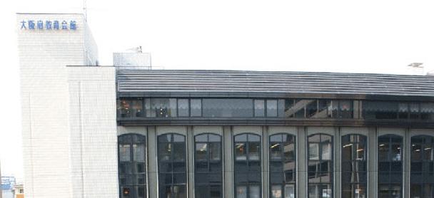 大阪府教育会館たかつガーデン
